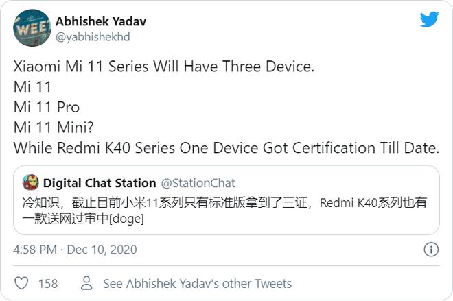 Học theo Apple, Xiaomi sẽ ra mắt Mi 11 Mini để cạnh tranh với iPhone 12 Mini - Ảnh 2.