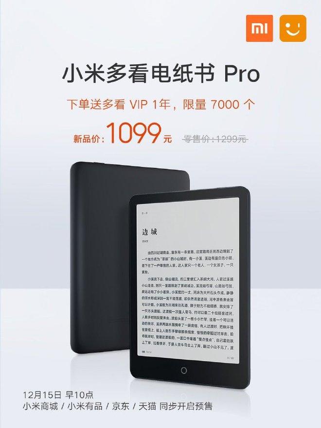 Xiaomi ra mắt máy đọc sách eBook Reader Pro, giá 3,8 triệu đồng - Ảnh 1.