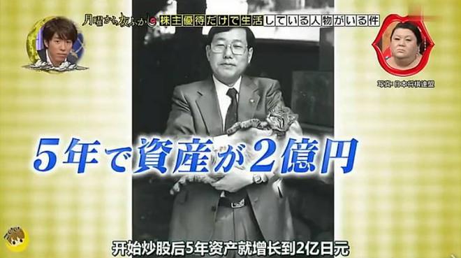 Người đàn ông Nhật sống thoải mái ở Tokyo dù không tiêu một xu, chỉ sống bằng phiếu mua hàng suốt 36 năm - Ảnh 2.