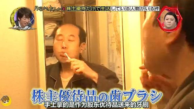 Người đàn ông Nhật sống thoải mái ở Tokyo dù không tiêu một xu, chỉ sống bằng phiếu mua hàng suốt 36 năm - Ảnh 6.