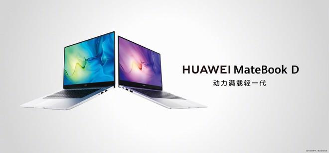 Huawei MateBook D 14 và D 15 bản 2021 ra mắt: CPU Intel thế hệ 11, màn hình 180 độ, card MX450, giá từ 17.7 triệu đồng - Ảnh 1.