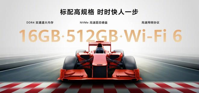Huawei MateBook D 14 và D 15 bản 2021 ra mắt: CPU Intel thế hệ 11, màn hình 180 độ, card MX450, giá từ 17.7 triệu đồng - Ảnh 4.