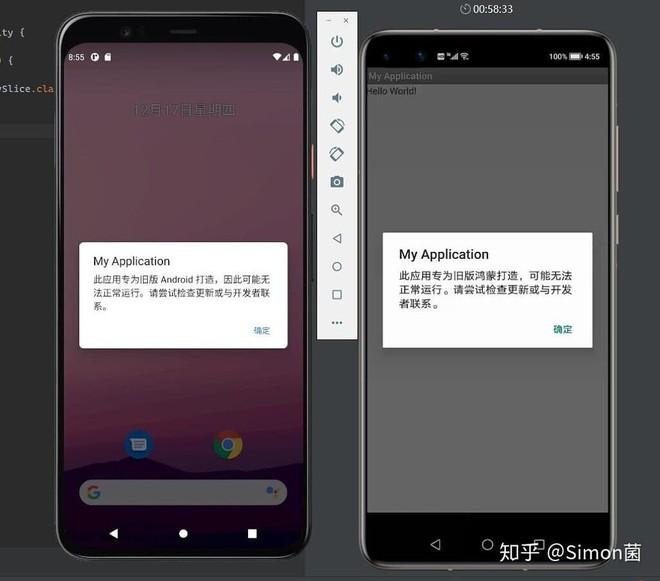 HarmonyOS 2.0 của Huawei thực chất vẫn chỉ là Android - Ảnh 2.