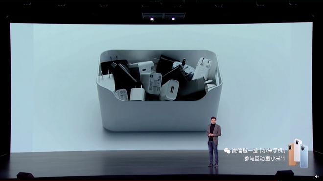 Lei Jun: Xiaomi đã cân nhắc bỏ củ sạc từ 5 năm trước, không phải copy Apple - Ảnh 1.