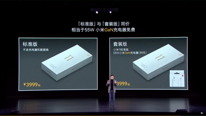 Launch of Xiaomi Mi 11: Snapdragon 888, 108MP camera, 55W fast charging, price from 14.2 million VND - Photo 6.