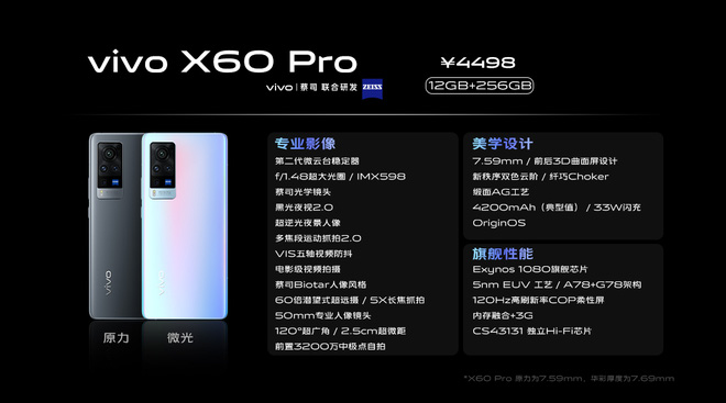 Vivo X60 và X60 Pro ra mắt: Exynos 1080 5nm, camera chống rung gimbal, màn hình AMOLED 120Hz, giá từ 12.4 triệu đồng - Ảnh 11.
