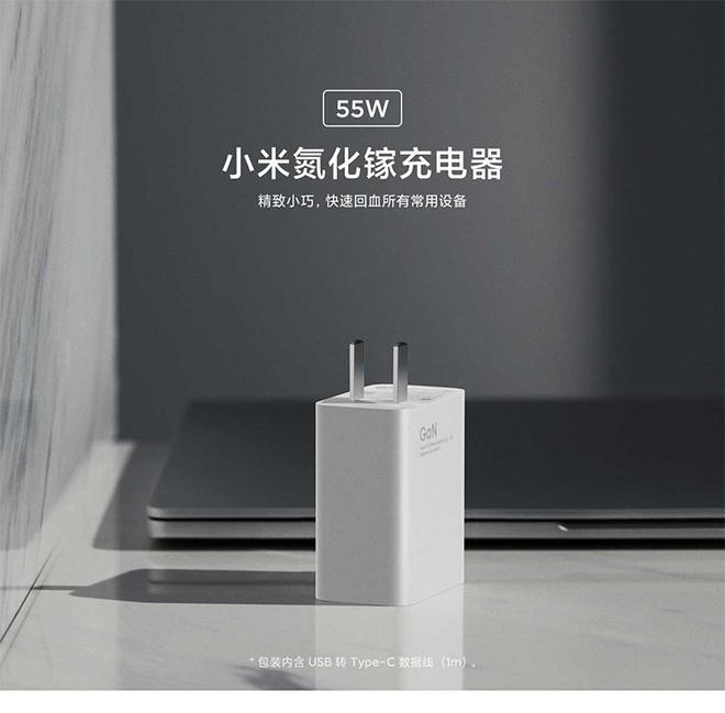 Xiaomi bán củ sạc 55W cho Mi 11: Rẻ hơn sạc 20W của Apple lại còn được tặng kèm cả dây - Ảnh 3.