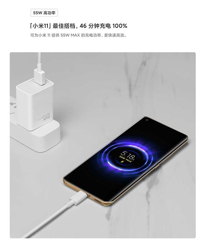 Xiaomi bán củ sạc 55W cho Mi 11: Rẻ hơn sạc 20W của Apple lại còn được tặng kèm cả dây - Ảnh 4.