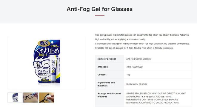 Đeo khẩu trang trong mùa dịch mà bị mờ kính, thử loại gel chống hơi nước Made in Japan này xem - Ảnh 2.