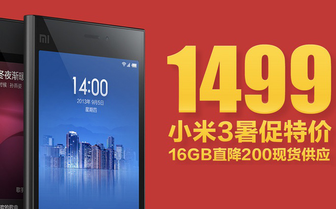 Với Mi 10, Xiaomi đã chính thức chấm dứt kỷ nguyên cấu hình cao giá rẻ - Ảnh 4.