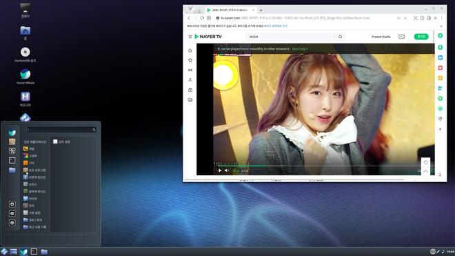 HarmoniKR - distro Linux đang được Bộ Quốc phòng và Cơ quan Cảnh sát Quốc gia Hàn Quốc sử dụng