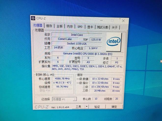 Chưa được công bố, thế nhưng CPU Intel thế hệ 10 Comet Lake đã được bày bán trên Taobao - Ảnh 2.