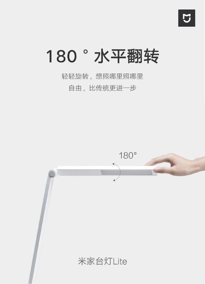 Xiaomi ra mắt đèn để bàn MIJIA Desk Lamp Lite giá chỉ 11 USD - Ảnh 3.