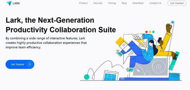 Cha đẻ của TikTok sắp tung ra ứng dụng văn phòng, hỗ trợ người dùng làm việc từ xa giống như Google G-Suite - Ảnh 2.