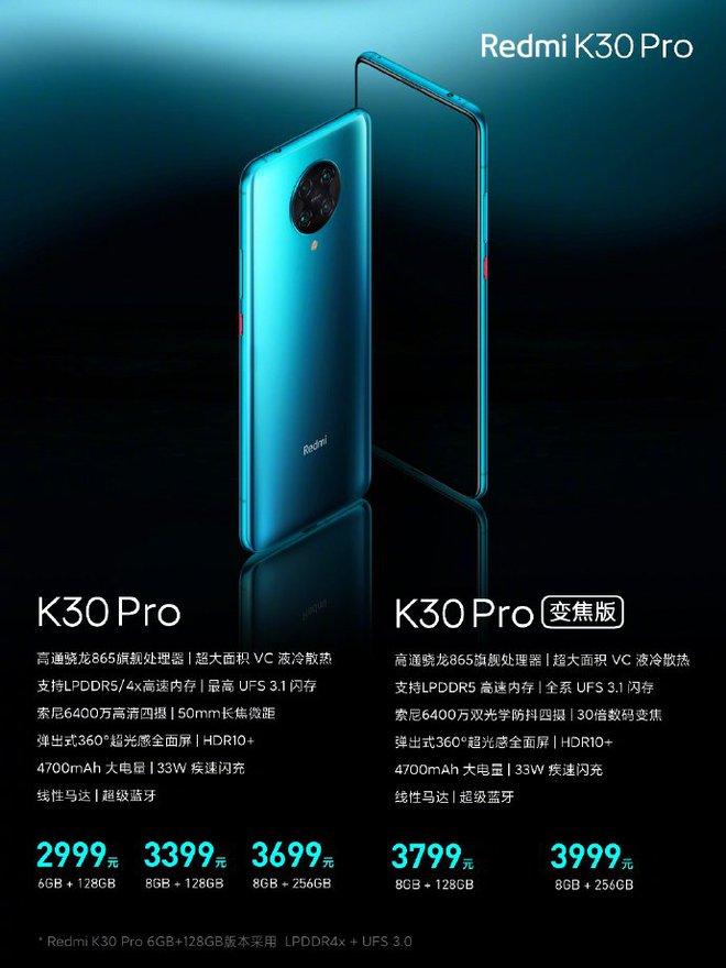 """Redmi K30 Pro chính thức ra mắt: """"Ông vua"""" hiệu năng trên giá tiền mới của Xiaomi - Ảnh 3."""