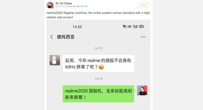 Tất cả flagship ra mắt trong năm 2020 của Realme đều sẽ có màn hình tần số quét cao - Ảnh 2.