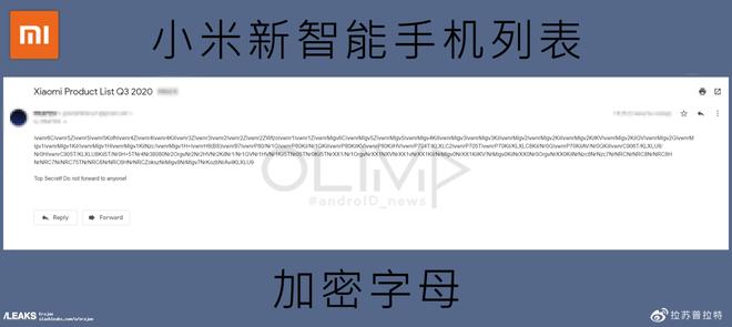 Rò rỉ danh sách loạt smartphone mà Xiaomi sẽ ra mắt trong quý 3 năm nay? - Ảnh 1.