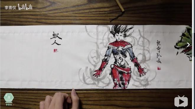 Anh họa sỹ Trung Quốc vẽ Liên minh Huyền thoại và Pokemon lên…giấy toilet - Ảnh 3.