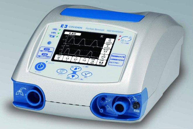 Sau Vingroup, đến lượt BKAV sản xuất máy thở phục vụ bệnh nhân COVID-19 - Ảnh 1.