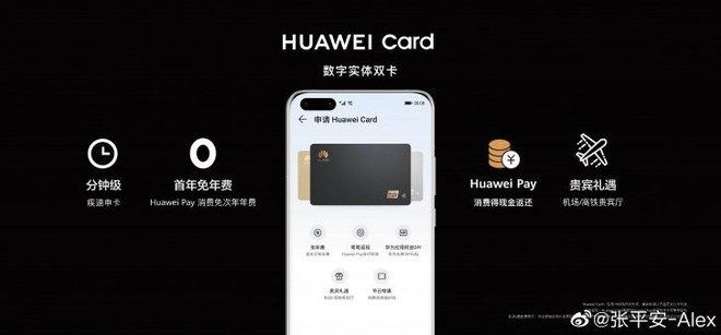Huawei cũng ra mắt thẻ tín dụng giống Apple - Ảnh 2.