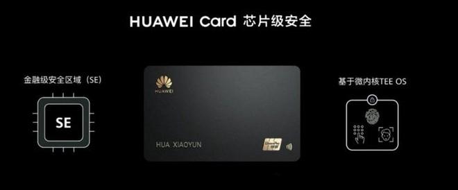 Huawei cũng ra mắt thẻ tín dụng giống Apple - Ảnh 3.