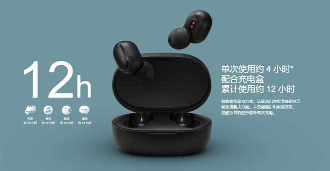 Redmi AirDots S ra mắt: Kết nối ổn định hơn, pin 4 tiếng, giá 330.000 đồng - Ảnh 3.