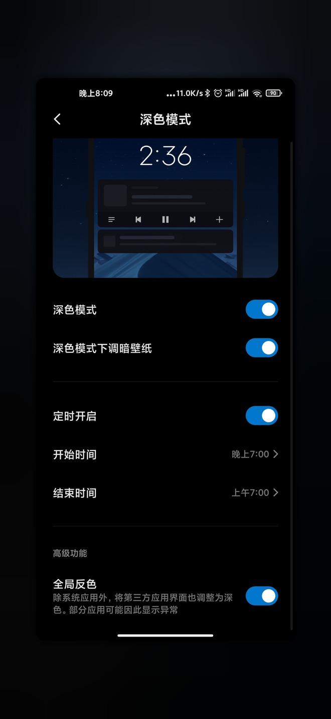 Đây là những tính năng đầu tiên sẽ có mặt trên MIUI 12 của Xiaomi - Ảnh 6.