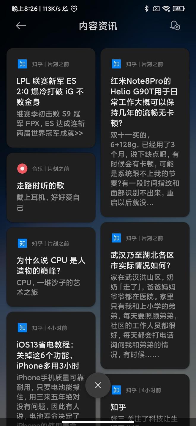 Đây là những tính năng đầu tiên sẽ có mặt trên MIUI 12 của Xiaomi - Ảnh 7.