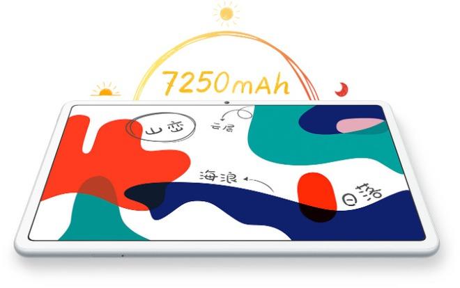 Huawei MatePad ra mắt: Kirin 810, pin 7210mAh, tương thích bút cảm ứng, giá từ 6.3 triệu đồng - Ảnh 4.
