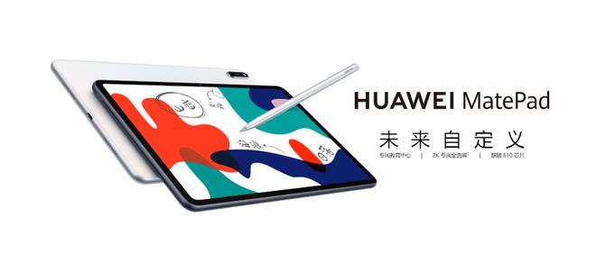 Huawei MatePad ra mắt: Kirin 810, pin 7210mAh, tương thích bút cảm ứng, giá từ 6.3 triệu đồng - Ảnh 1.