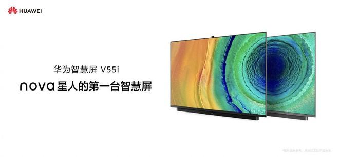 Huawei ra mắt Smart TV 4K có camera thò thụt như smartphone - Ảnh 1.