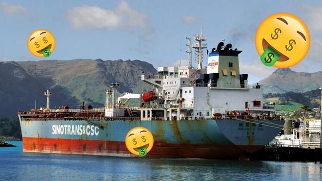 Nhân lúc giá dầu đang giảm mạnh, đầu tư mua tàu chở dầu trị giá cả chục triệu USD có khôn ngoan không? - Ảnh 1.