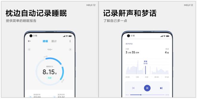 Xiaomi ra mắt MIUI 12: Nâng cấp giao diện, nâng cao bảo mật, theo dõi sức khoẻ - Ảnh 11.