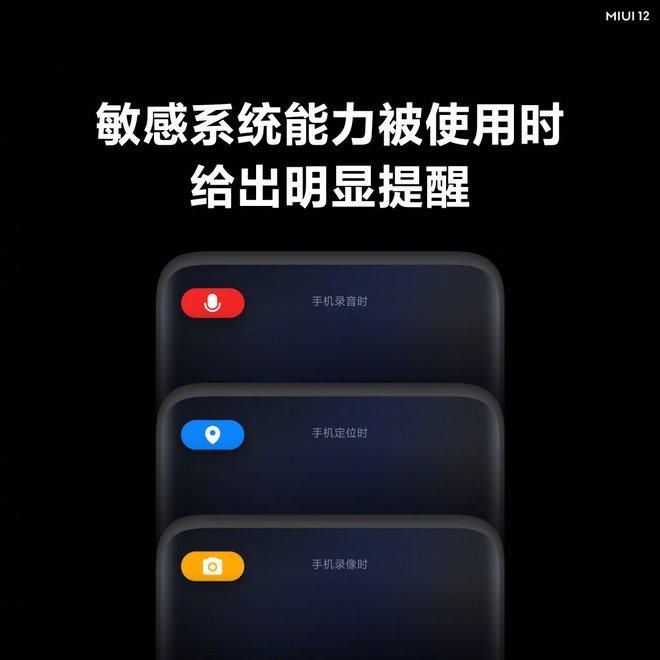 Xiaomi ra mắt MIUI 12: Nâng cấp giao diện, nâng cao bảo mật, theo dõi sức khoẻ - Ảnh 5.