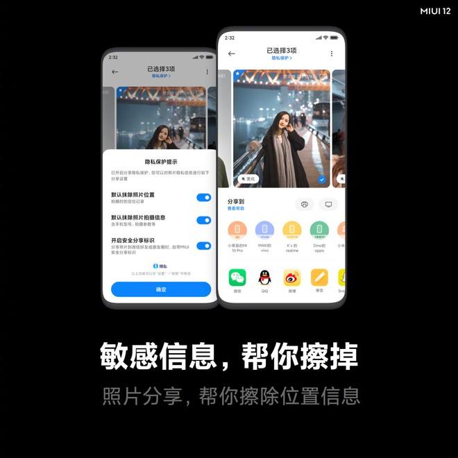 Xiaomi ra mắt MIUI 12: Nâng cấp giao diện, nâng cao bảo mật, theo dõi sức khoẻ - Ảnh 6.