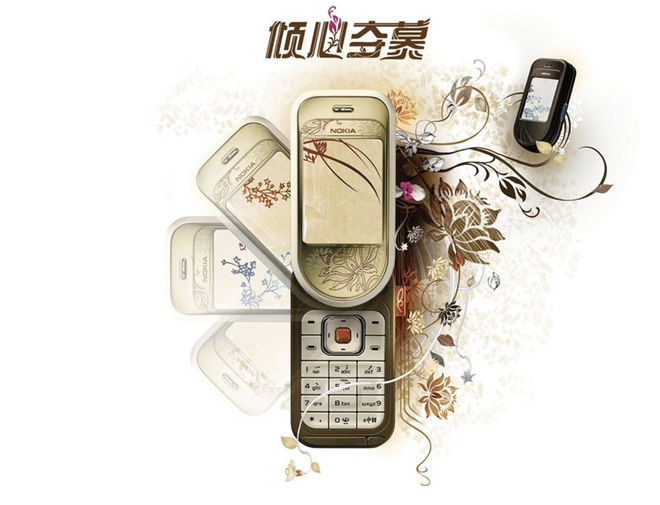 Smartphone ngày nay trông giống nhau đến nhàm chán và một phần là bởi chúng ta muốn vậy - Ảnh 2.