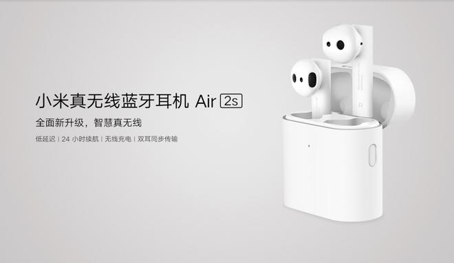 Top 5 sản phẩm thông minh thú vị nhất của Xiaomi ra mắt tháng 4 - Ảnh 1.