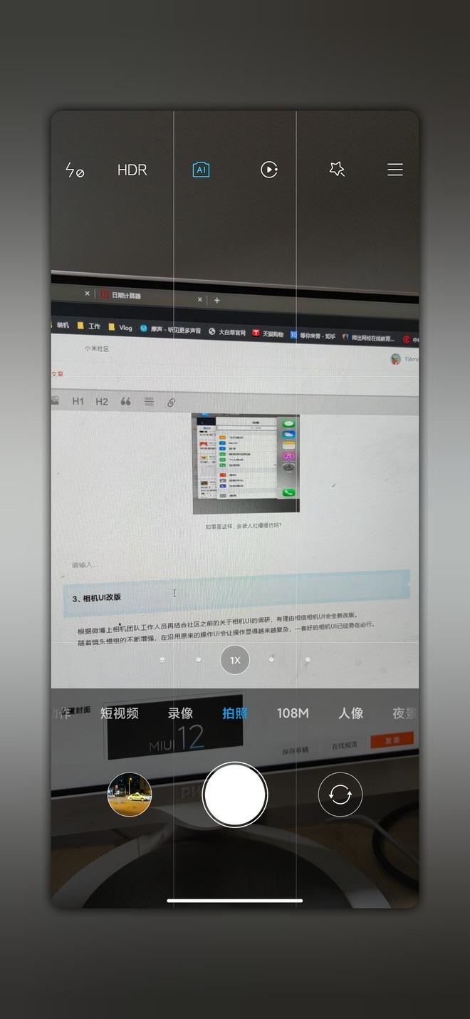 Đây là những tính năng đầu tiên sẽ có mặt trên MIUI 12 của Xiaomi - Ảnh 5.
