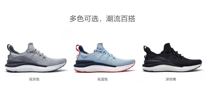 Xiaomi ra mắt giày thể thao MIJIA Sneakers 4: Cải thiện thiết kế, hấp thụ lực tốt hơn, giá chỉ 665.000 đồng - Ảnh 3.