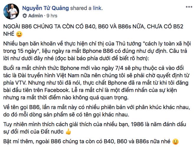 CEO BKAV Nguyễn Tử Quảng: Bphone mới sẽ có 4 phiên bản gồm Bphone B40, B60, B86, B86s - Ảnh 1.