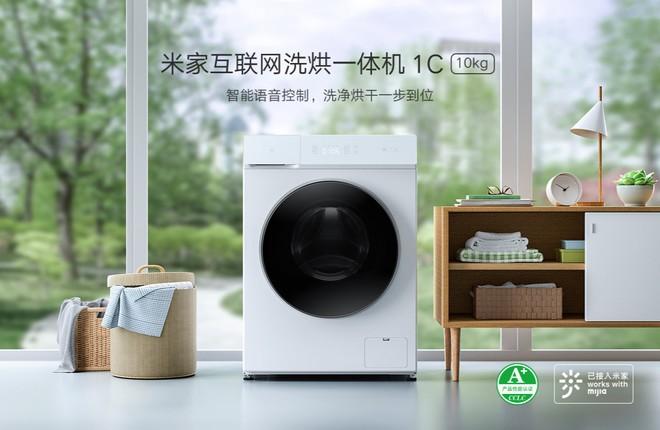 Xiaomi ra mắt máy giặt sấy MIJIA C1: Điều khiển bằng giọng nói, 10kg, giá chỉ 7 triệu đồng - Ảnh 1.