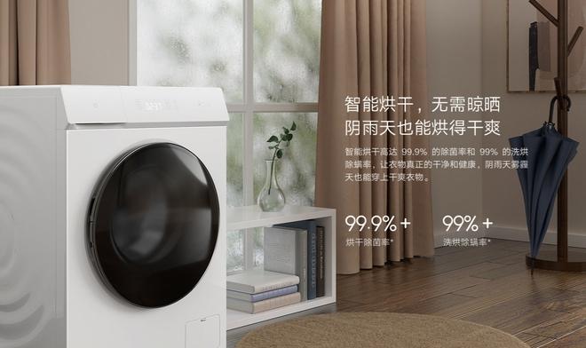 Xiaomi ra mắt máy giặt sấy MIJIA C1: Điều khiển bằng giọng nói, 10kg, giá chỉ 7 triệu đồng - Ảnh 2.