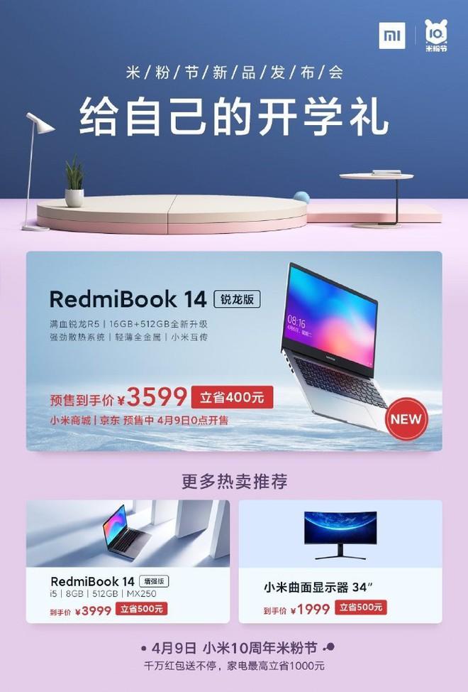 Xiaomi ra mắt RedmiBook 14 bản chạy chip Ryzen, giá từ 11 triệu đồng - Ảnh 2.