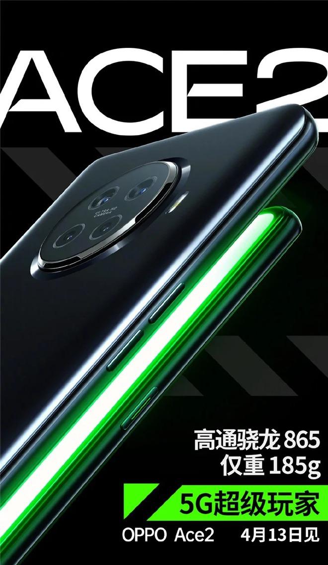 Poster mới nhất của Oppo Reno Ace 2 tiết lộ toàn bộ thiết kế và thông số kỹ thuật - Ảnh 1.