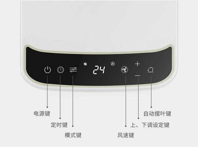Xiaomi ra mắt điều hòa di động: Làm sạch không khí, lọc bụi, tích hợp Wi-Fi, giá 5.3 triệu đồng - Ảnh 3.
