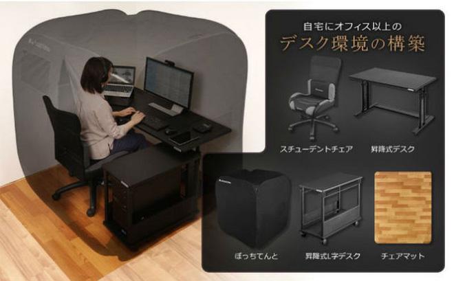 Hộp chơi game cực độc, giúp mang tới không gian chơi game, livestream cho game thủ chỉ trong một góc phòng - Ảnh 1.