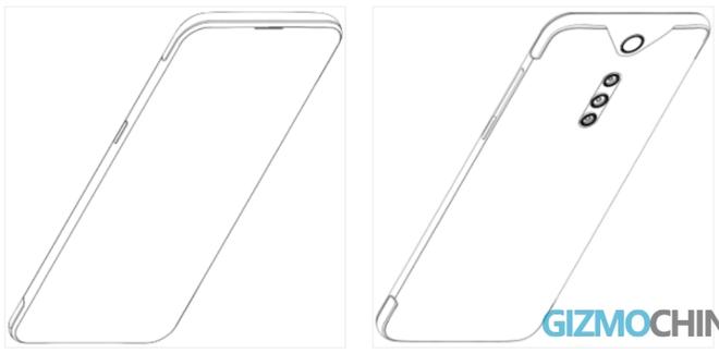 Vivo đăng ký bằng sáng chế một chiếc điện thoại trượt không viền mới: có phải chiếc Nex tiếp theo? - Ảnh 1.