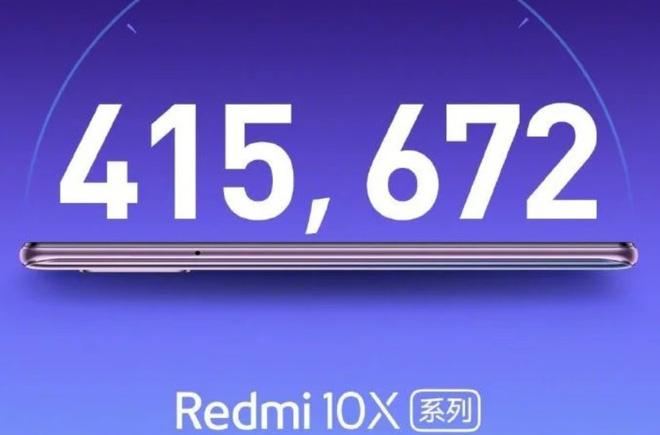 Redmi 10x sẽ là smartphone đầu tiên trang bị chip tầm trung siêu khủng Dimensity 820, hiệu năng lên tới 400.000 điểm của MediaTek - Ảnh 2.