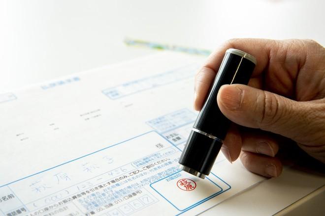 Nhu cầu chữ ký số gia tăng giữa đại dịch giúp cổ phiếu công ty Nhật này tăng gấp 22 lần - Ảnh 2.