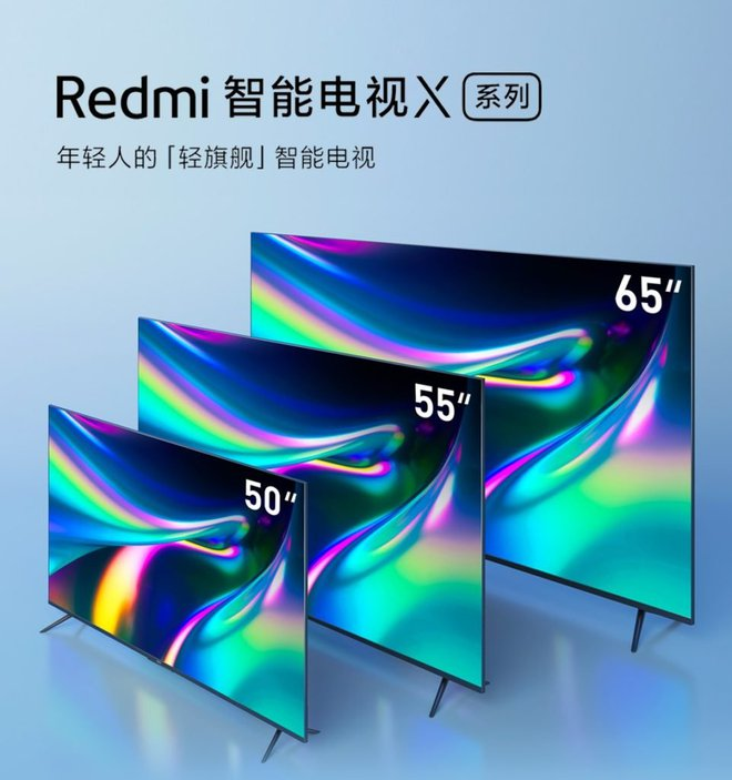 Xiaomi Redmi Smart TV X ra mắt: Nhiều tính năng cao cấp, độ phân giải 4K, giá từ 6,5 triệu đồng - Ảnh 1.
